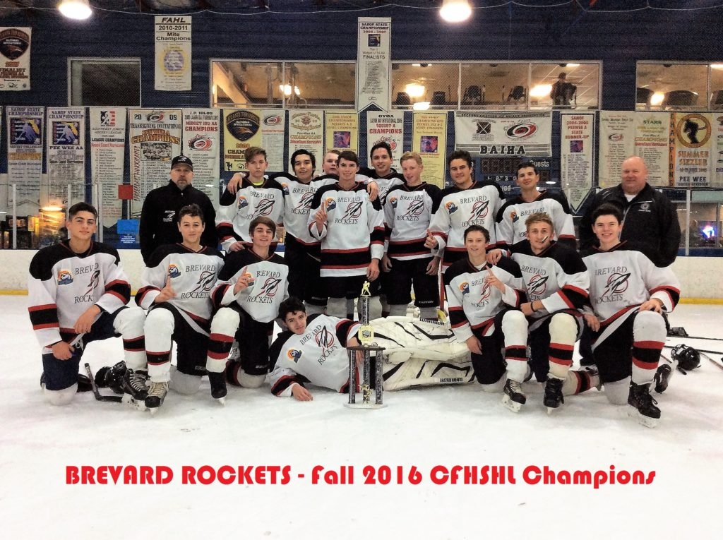 Brevard Rockets Fall 2016 Champions text